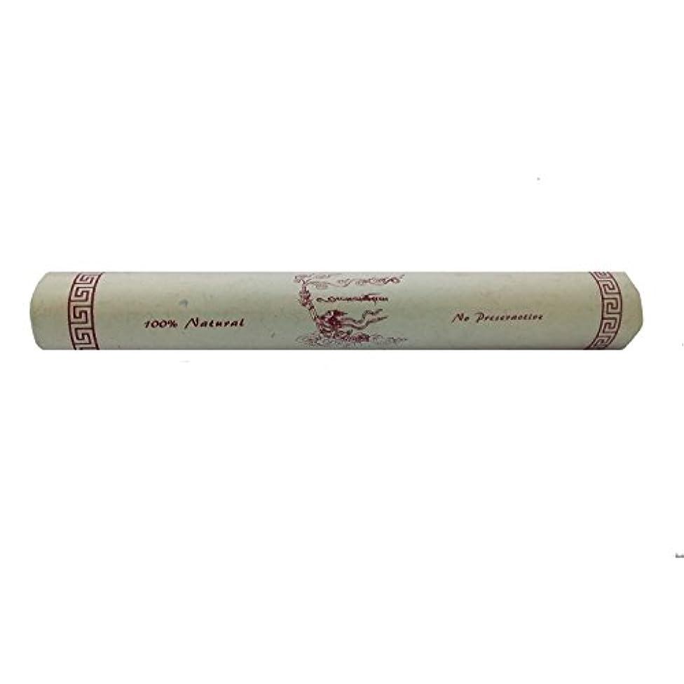 暴君胆嚢なしでLama Chodpa チベット香 天然チベタンインセンス Medium 31本入【環境浄化】