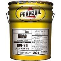 ペンズオイル ゴールド 0W-20 SN GF-5 部分合成油 20L