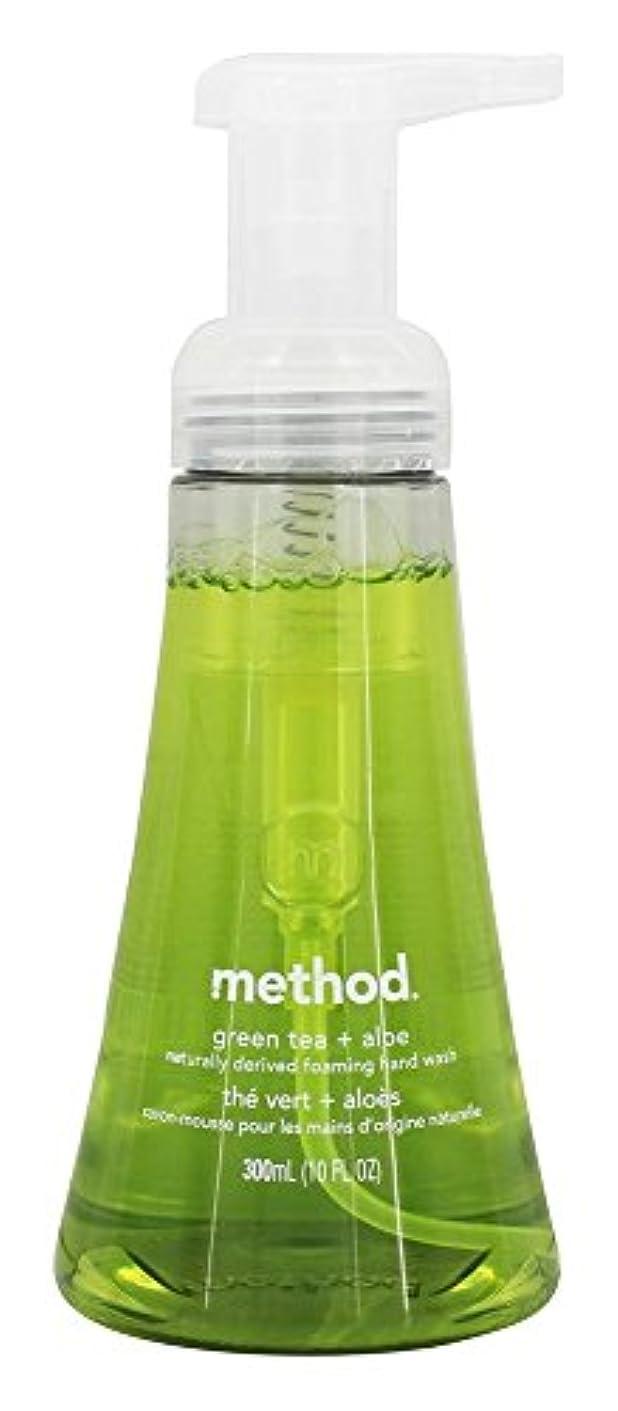 ラップ活性化するごみPAD メソッド ハンドソープ泡タイプグリーンティ&アロエ