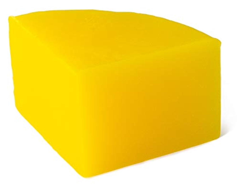 パスロボット採用グリセリン クリアソープ (MPソープ) 色チップ 黄 25g
