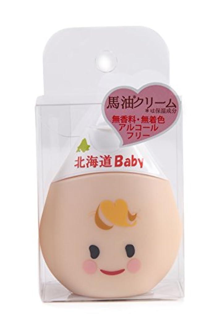 異議消去拮抗する小六 北海道Baby馬油 全身スキンミルク 30mL