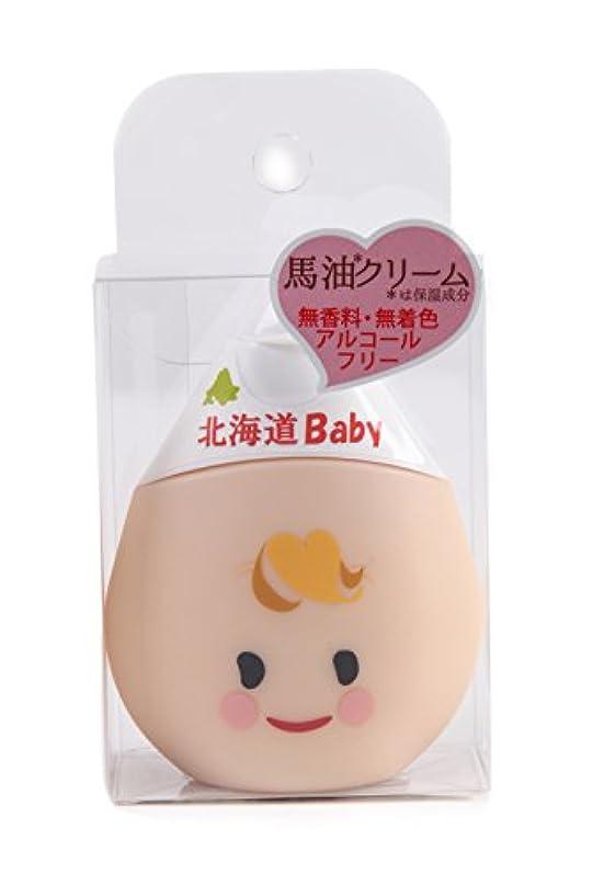 繁殖ヒット注意小六 北海道Baby馬油 全身スキンミルク 30mL