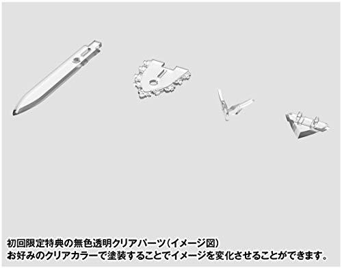 『ウェーブ SUPER ROBOT HEROES イクスクレア 全高約14cm ノンスケール 色分け済みプラモデル KM-036 (メーカー初回受注限定生産)』の9枚目の画像