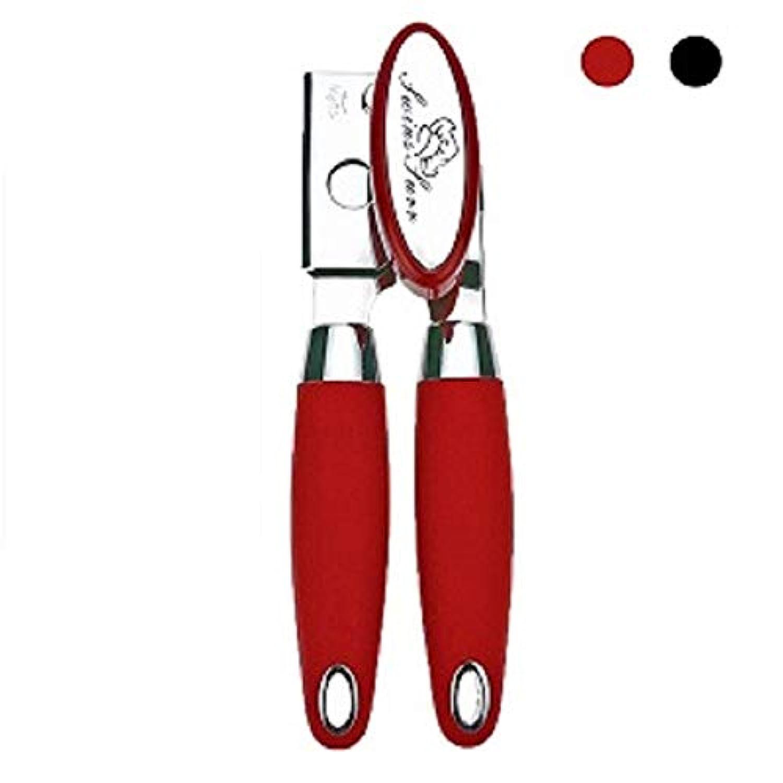 Bunooy 缶切り 安全オープナー 歯車式 丈夫 回転缶切り ステンレス製 (red)