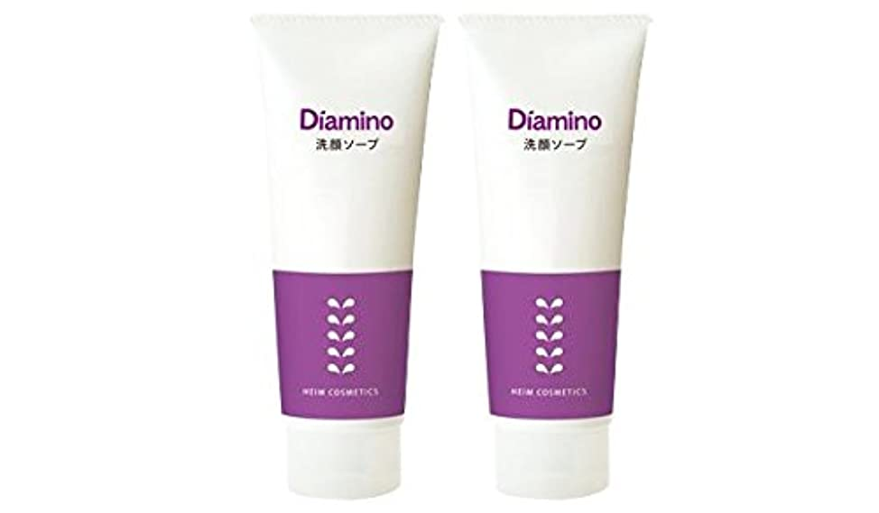 悪い絡み合い保存するハイム化粧品/ディアミノ 洗顔ソープ×2個