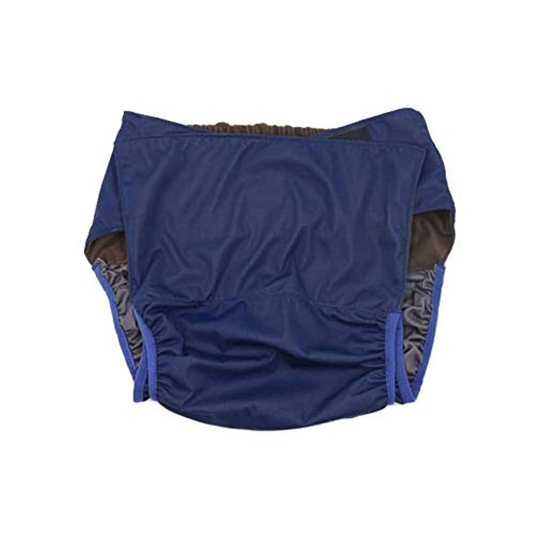 ハンバーガー中古所有者女性と男性のための再利用可能な大人用のおむつ - 失禁用防水大人の特別なニーズの布おむつ - ワンサイズ