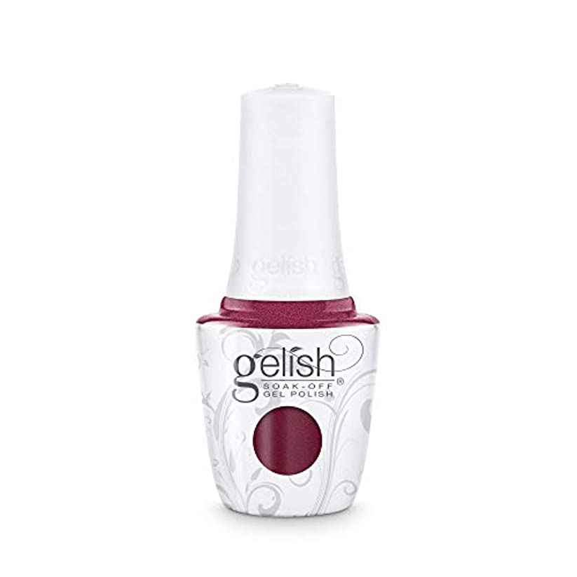 植木足枷権限Gelish Soak-Off Gel - African Safari Collection - Wanna Share a Tent? - 15 ml/05 oz
