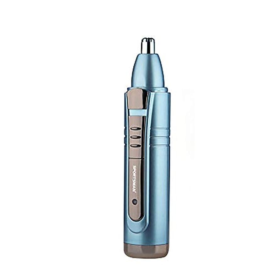保守的土砂降り幸福電動鼻毛トリマー独自の切断システムにより、旅行中に鼻から余分な毛髪を効果的かつ快適に除去します。