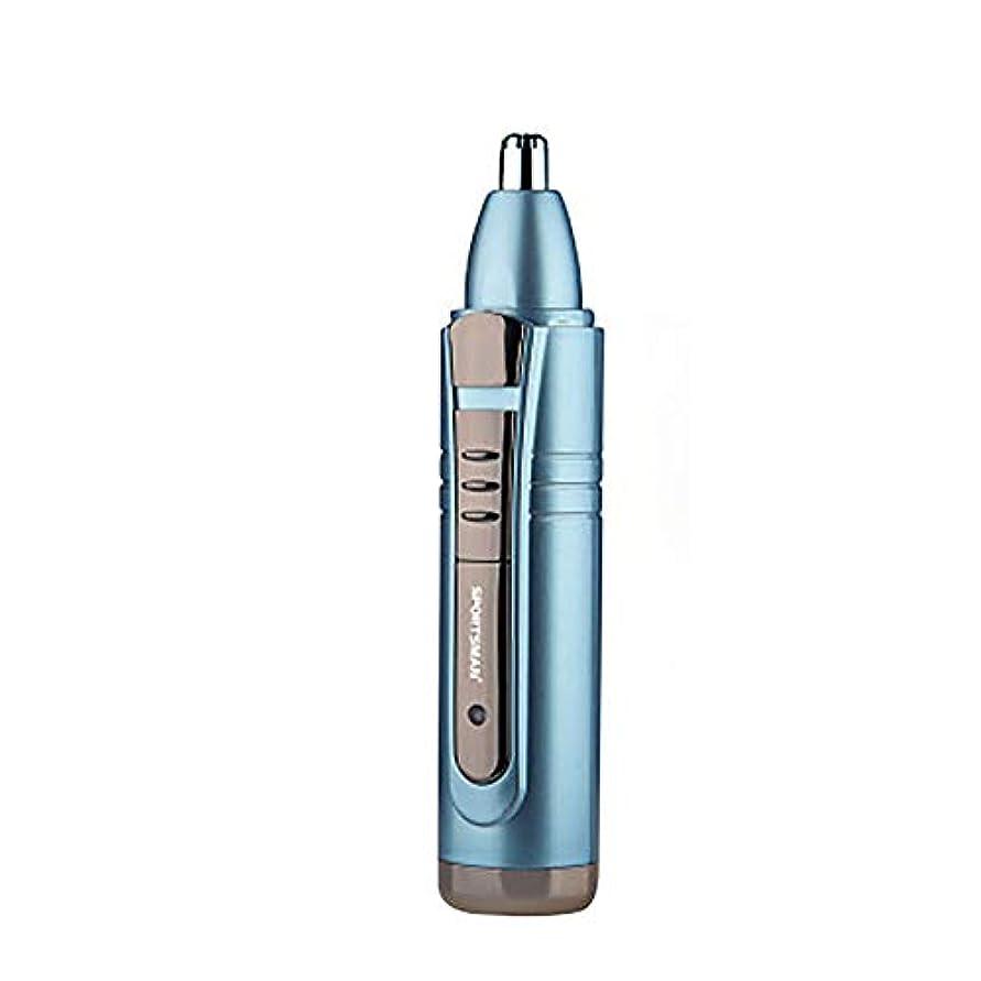 瞳ことわざ暖炉電動鼻毛トリマー独自の切断システムにより、旅行中に鼻から余分な毛髪を効果的かつ快適に除去します。