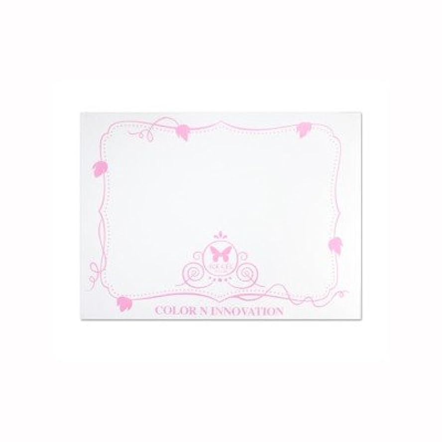 慣性懇願するまた明日ねアイスジェル プロネイルマット NM01P (ピンク)