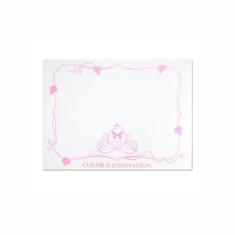 請求可能違うレーザアイスジェル プロネイルマット NM01P (ピンク)