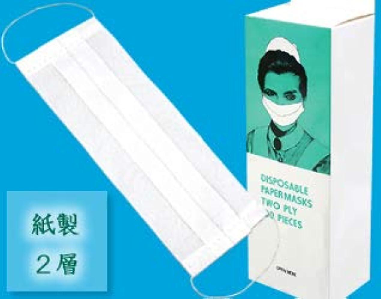 レオナルドダメロディアス人気のペーパーマスク 2P 100枚