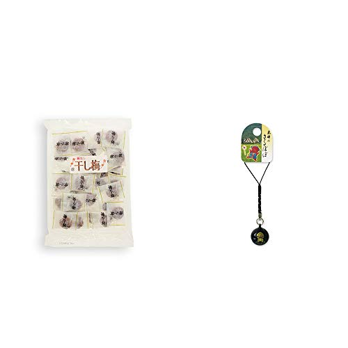 [2点セット] 種なし干し梅(160g)[個包装]・さるぼぼ 焼入れ鈴 根付(ストラップ)【黒】 / 縁結び 魔除け おまもり//