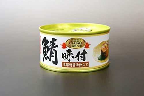 鯖味付缶詰 本醸造醤油