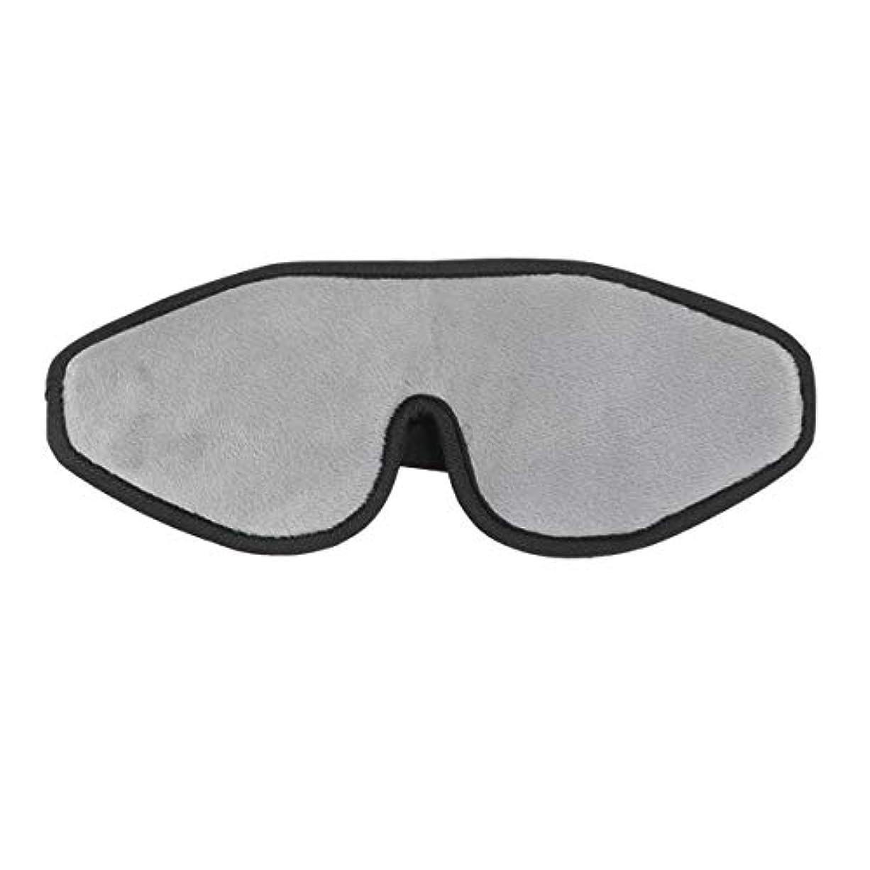 正当な技術信条Healifty コットンスリープマスクスリーピングマスク女性用男性用ライト遮光(グレー)
