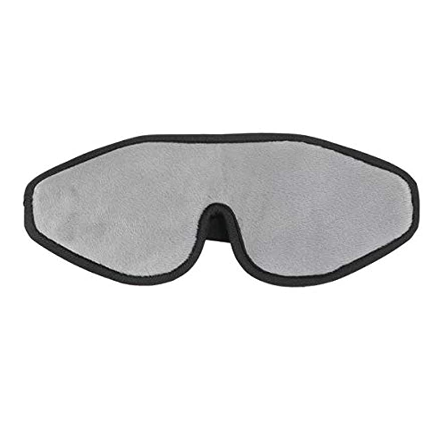 ラッドヤードキップリング士気増幅器Healifty コットンスリープマスクスリーピングマスク女性用男性用ライト遮光(グレー)