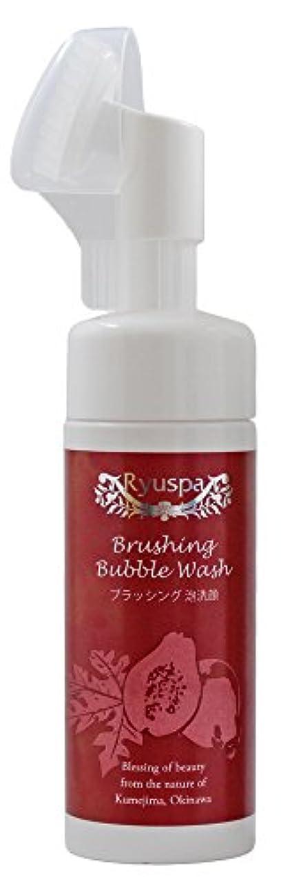 農業蜜本質的ではないRyuspa ブラッシング泡洗顔 150ml