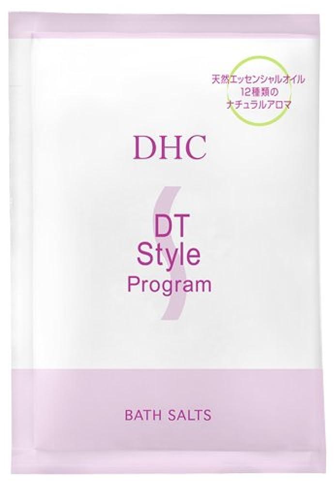 瞬時にインチおとうさんDHC DSバス&ソルト(浴用化粧料)