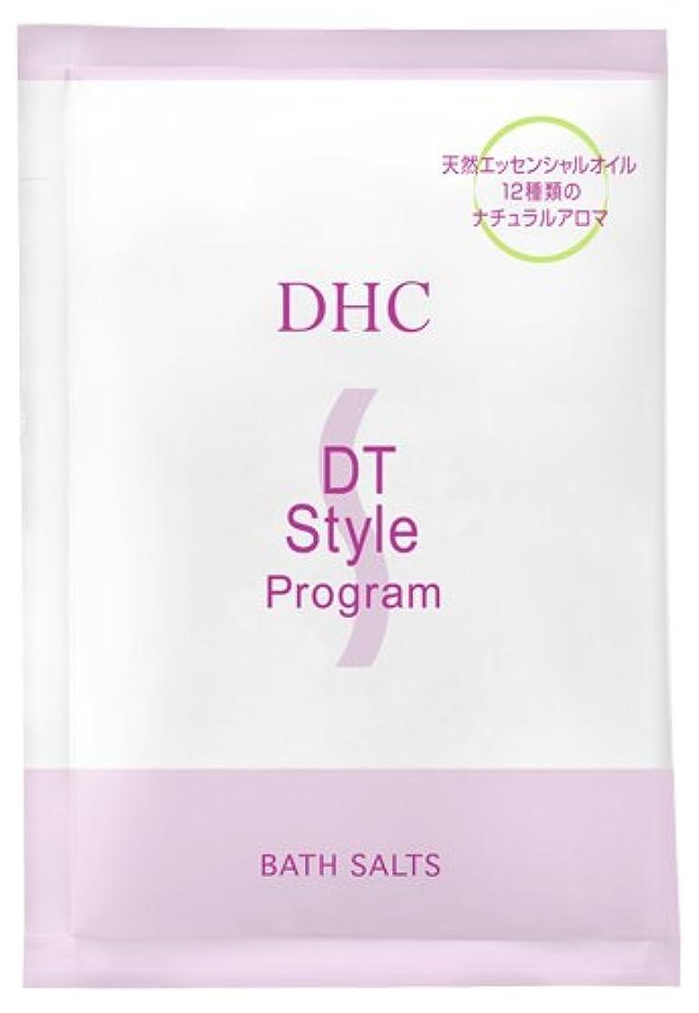 甘くする可動式教えるDHC DSバス&ソルト(浴用化粧料)
