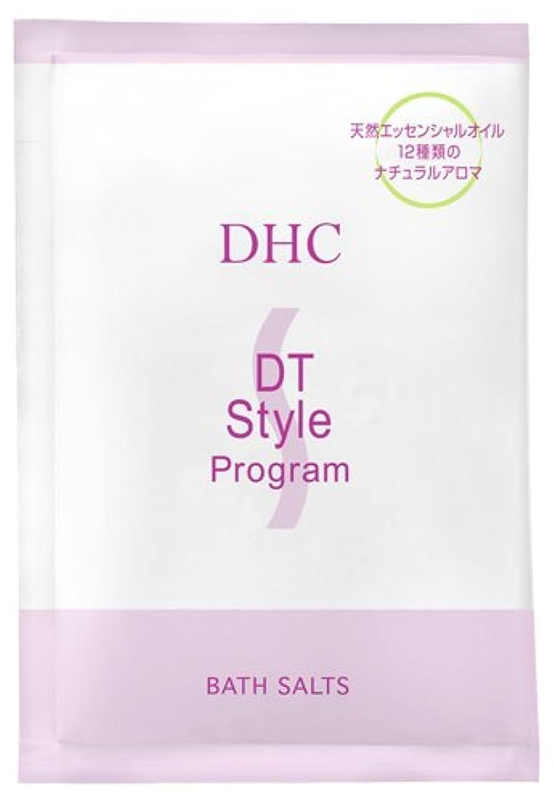 促すインポートなくなるDHC DSバス&ソルト(浴用化粧料)