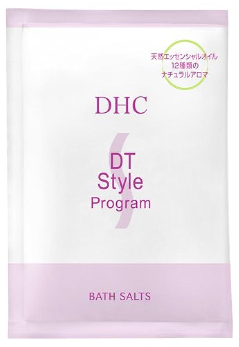 生物学尊敬するタイヤDHC DSバス&ソルト(浴用化粧料)