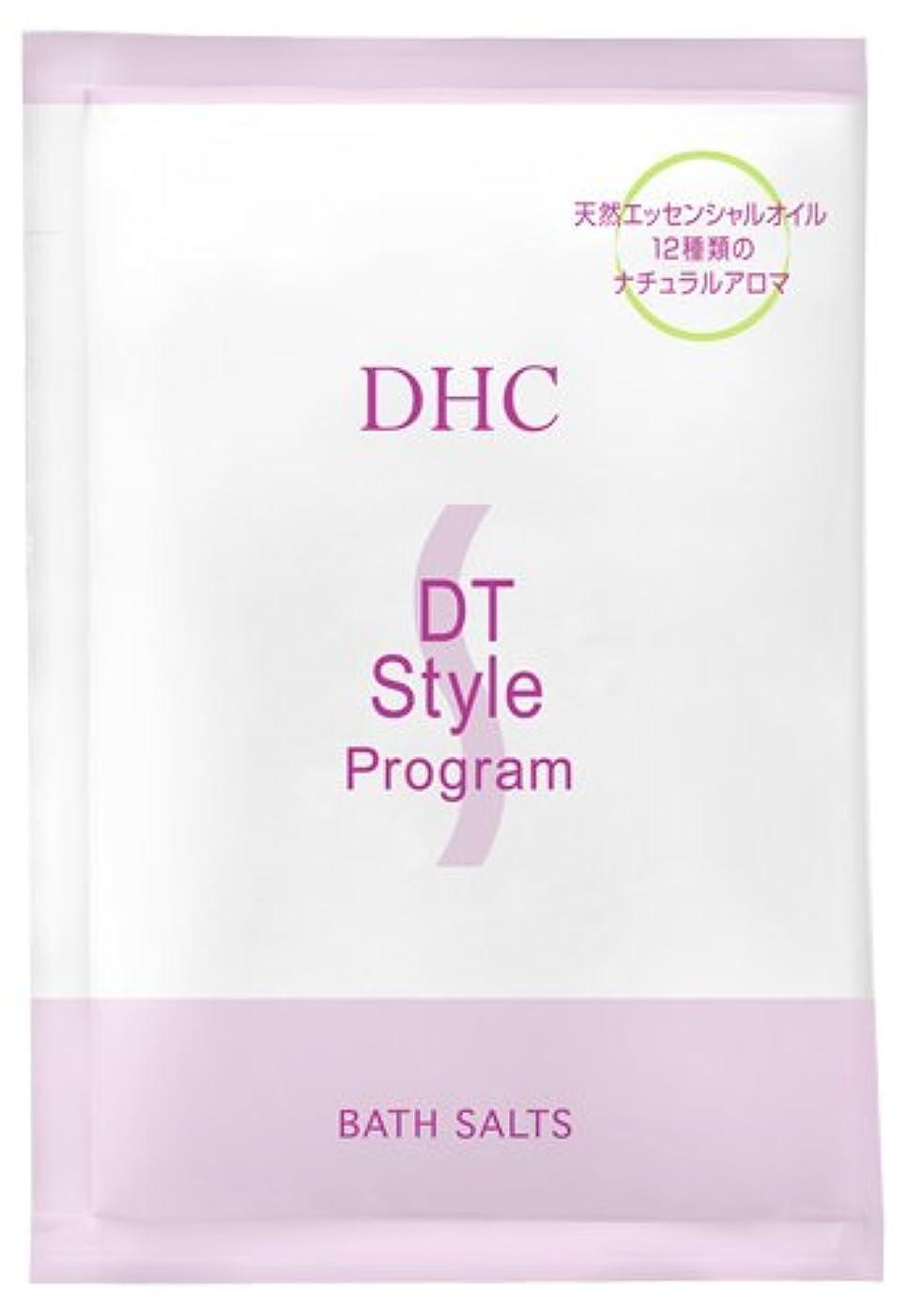 バレル汚染されたヘッドレスDHC DSバス&ソルト(浴用化粧料)