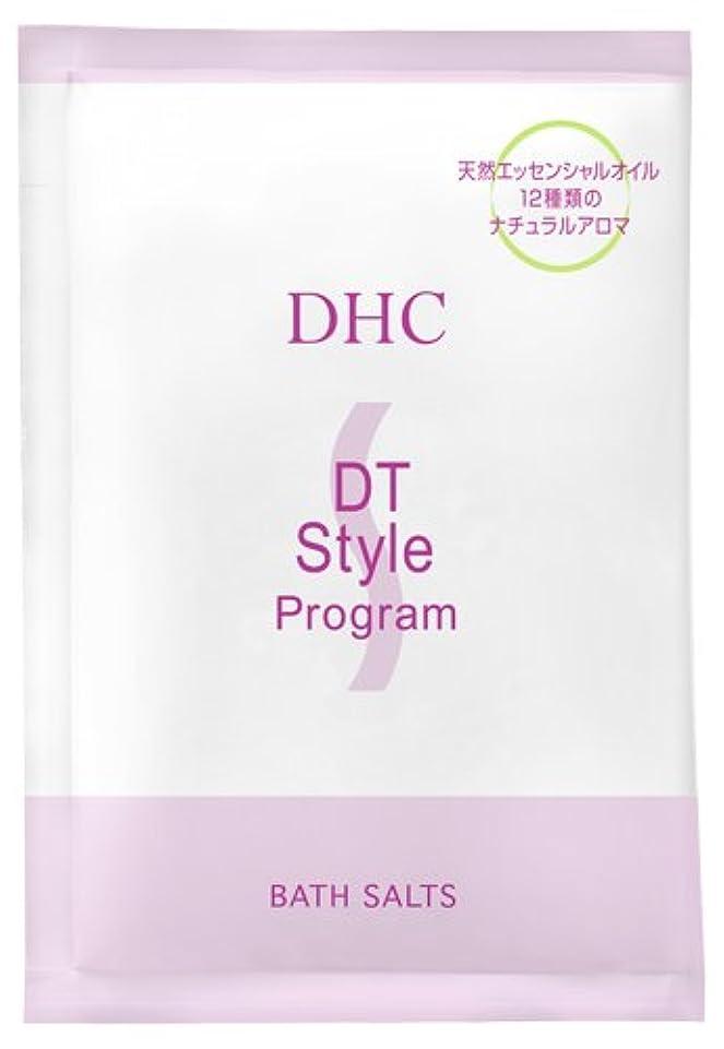 謎めいた拳カードDHC DSバス&ソルト(浴用化粧料)