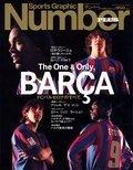 FCバルセロナのすべて。 (Sports Graphic Number PLUS)