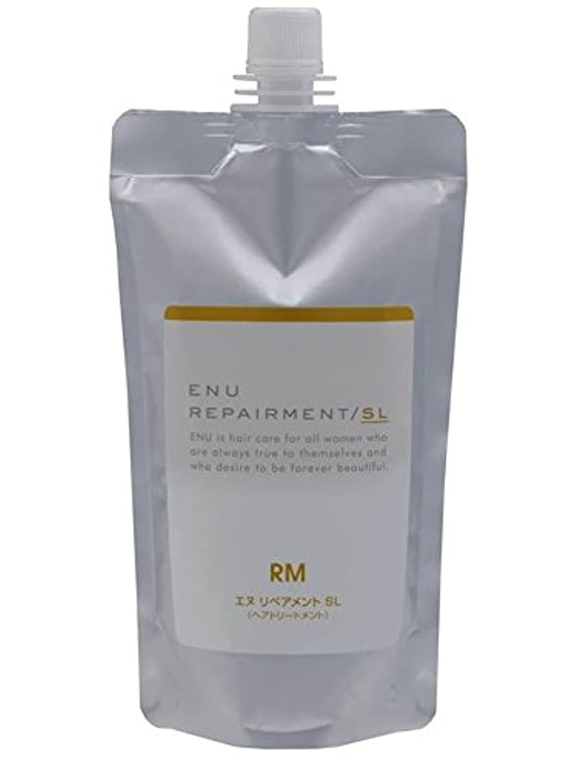 言い訳静的高さ中野製薬  ENU エヌ リペアメント SL レフィル 400g