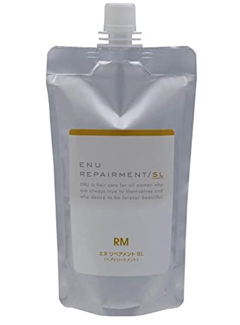 中野製薬  ENU エヌ リペアメント SL レフィル 400g