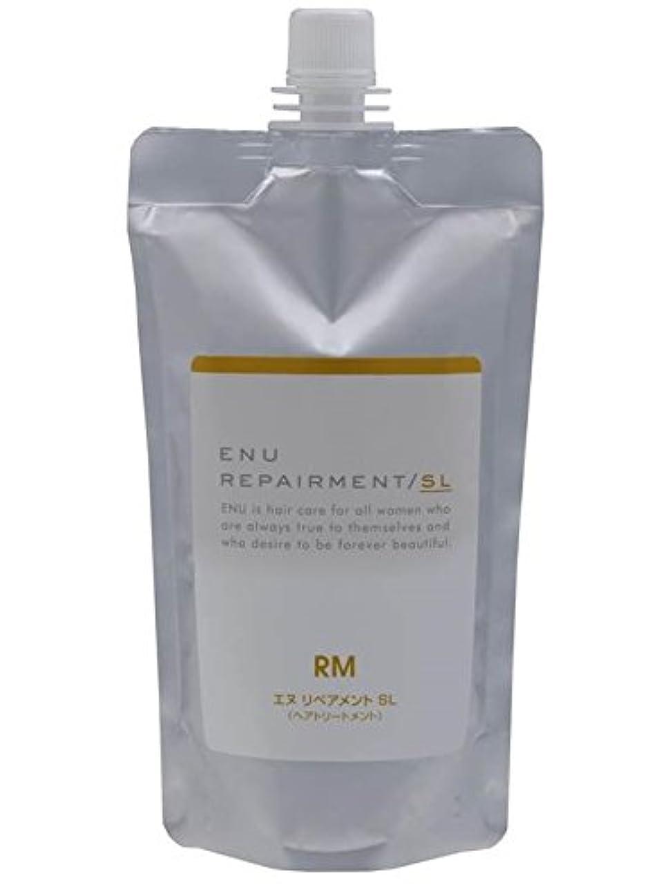 ペナルティ冗長下品中野製薬  ENU エヌ リペアメント SL レフィル 400g