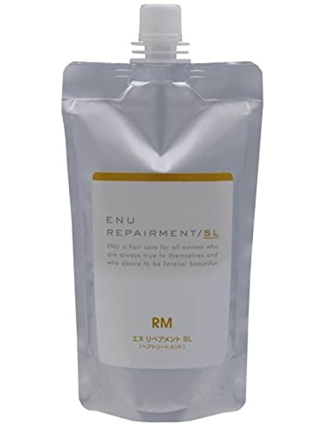 機密重さ酸度中野製薬  ENU エヌ リペアメント SL レフィル 400g