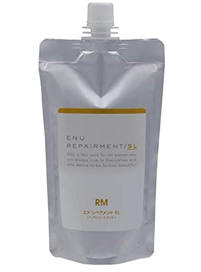 幻影ギャングコーヒー中野製薬  ENU エヌ リペアメント SL レフィル 400g