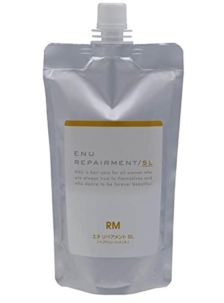 クラウンブレイズ地域の中野製薬  ENU エヌ リペアメント SL レフィル 400g