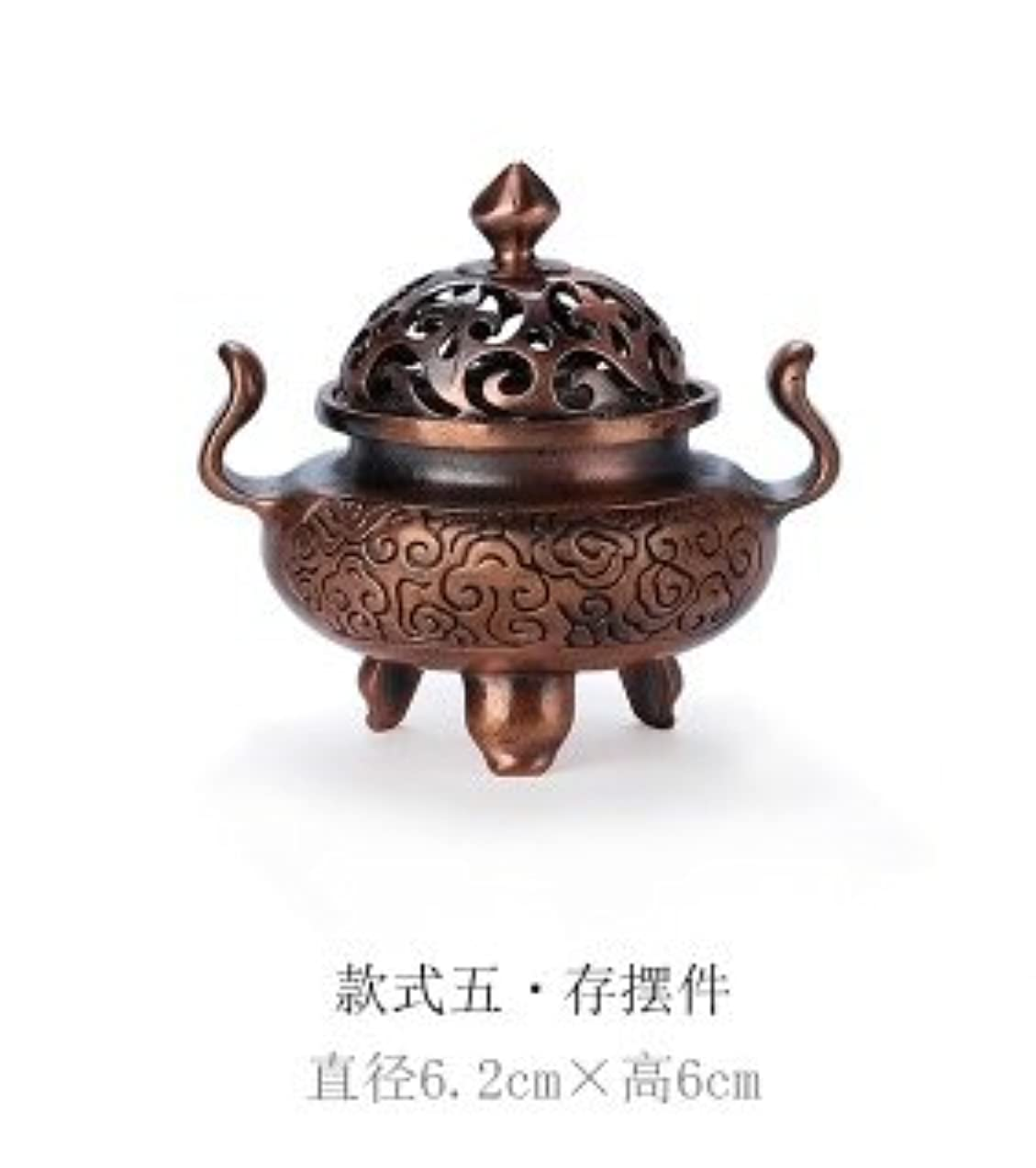 車両ライラック統治可能金属镂空檀香香炉 功夫茶具 アクセサリー茶装飾 线香香炉 (銅色)
