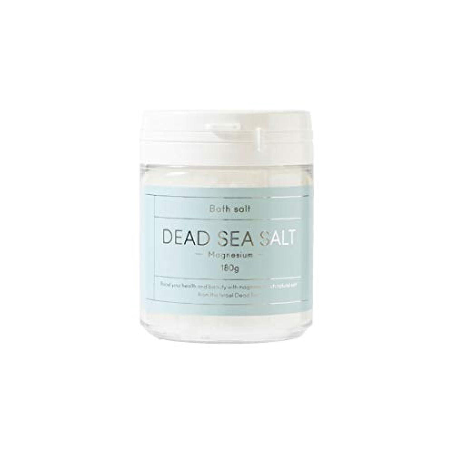エキゾチックハンカチ恥生活の木 死海の塩 マグネシウム 180g