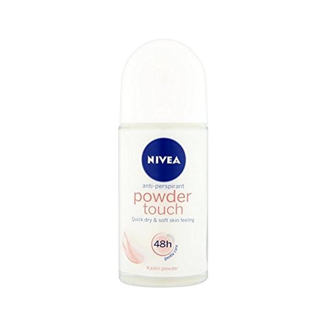 テメリティ麻痺させる不調和Nivea Powder Touch Anti-perspirant Deodorant Roll On for Women 50ml - ニベア応力プロテクト制汗剤デオドラントロールオン女性のための50ml