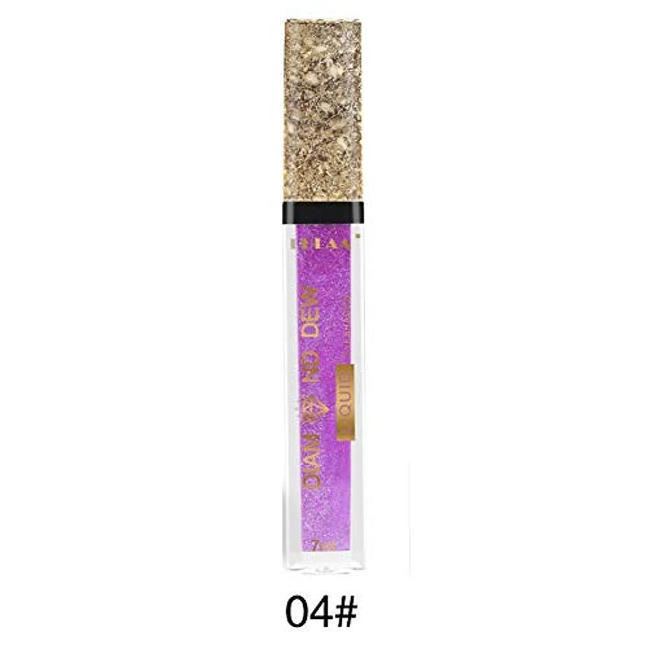コンクリート脊椎ネズミKISSION 角筒アイシャドウ 小型でポータブル パールフラッシュアイシャドウ シャイニーリキッドアイシャドウ 真珠光沢のあるアイシャドウ 強い光沢