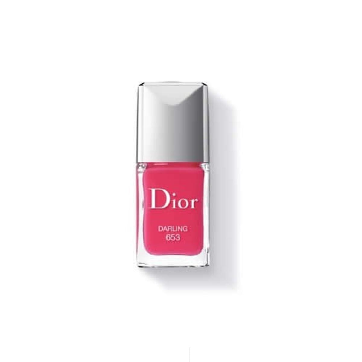 レンズ仕える白いディオール ヴェルニ #653 ダーリン 10ml クリスチャン ディオール Christian Dior 訳あり