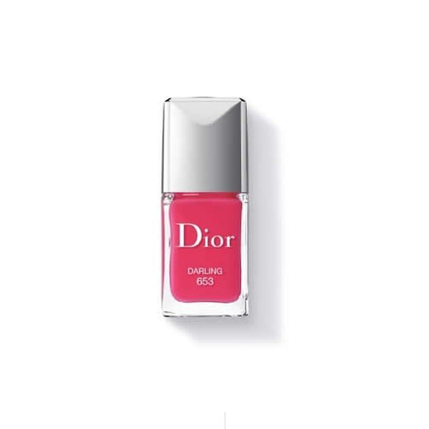 アラーム乳剤実際にディオール ヴェルニ #653 ダーリン 10ml クリスチャン ディオール Christian Dior 訳あり