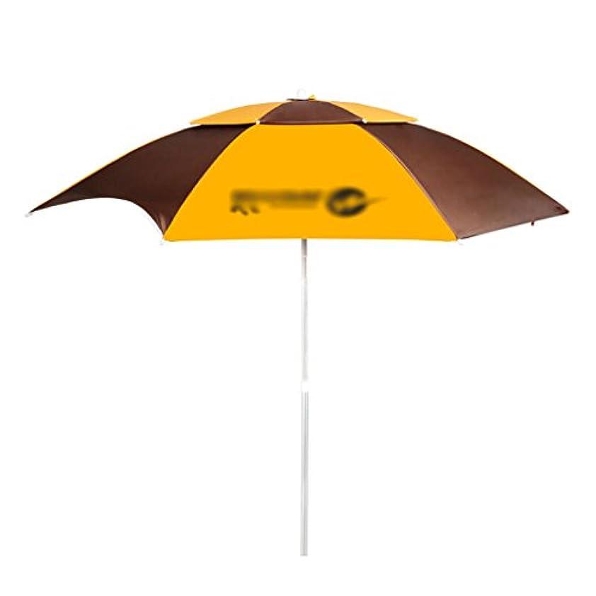 ブルジョンコンサート円周LSS 屋外アンブレラ|釣り傘|傘|釣り傘|屋外の傘|釣り傘|ユニバーサル防雨厚い超軽量折りたたみ傘 (色 : イエロー いえろ゜)
