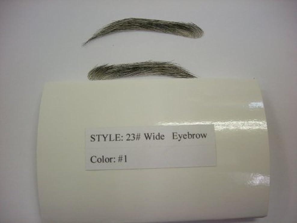 女性 付け眉毛 眉エクステンション 人口皮膚 自然な仕上がり EM-23# (ミディアムブラウン)