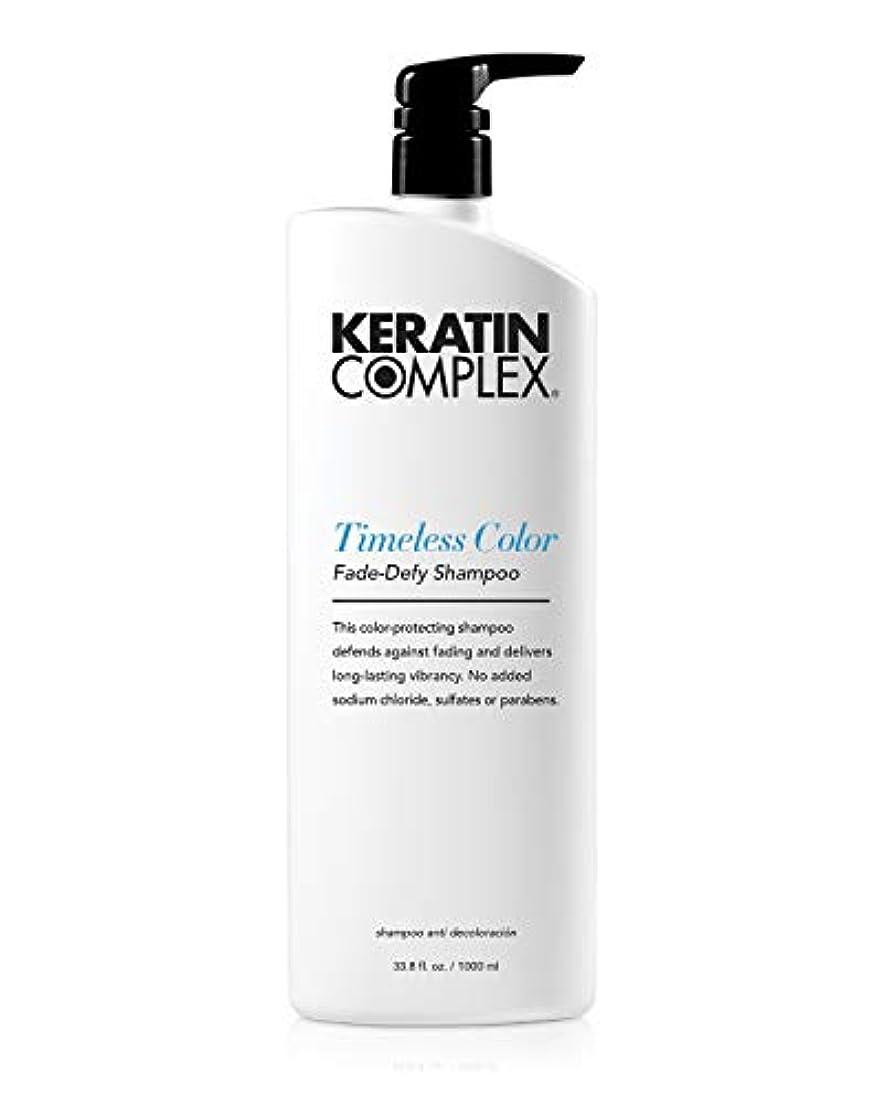 塩家畜膨張するTimeless Color Fade-Defy Shampoo