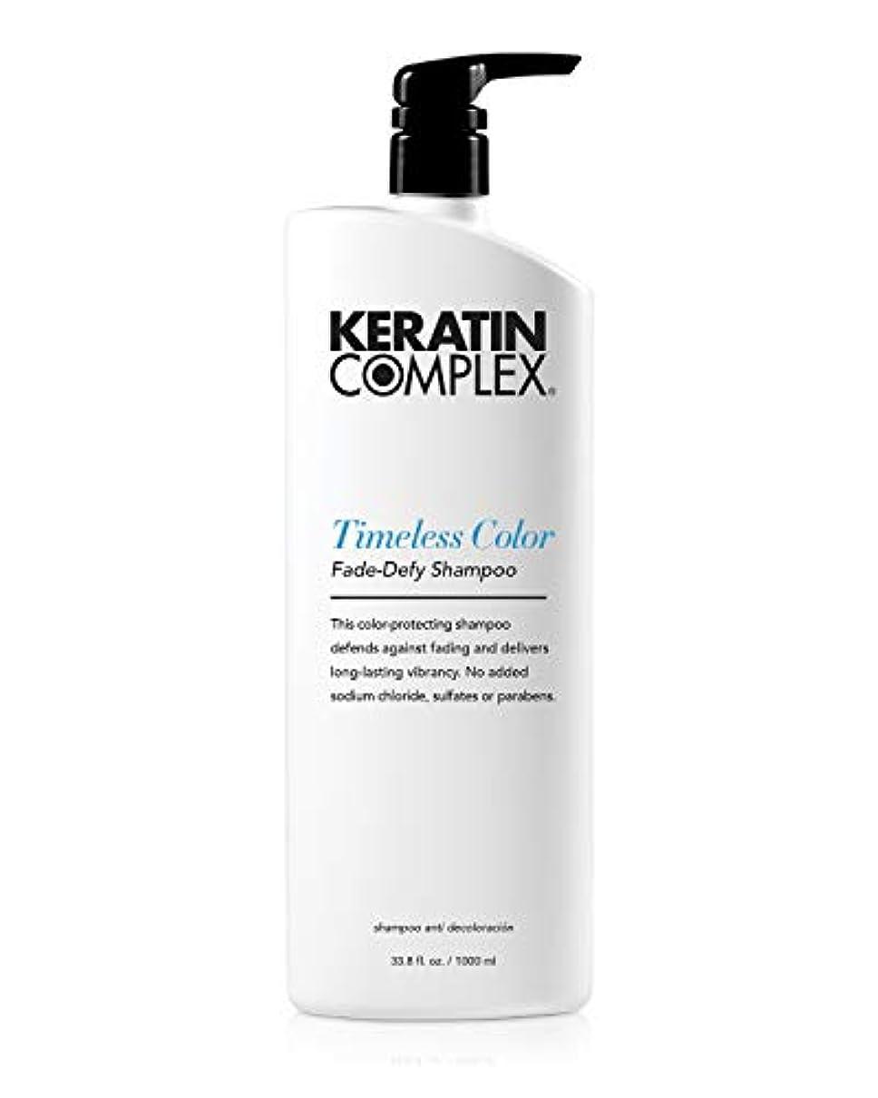 運動半径現代Timeless Color Fade-Defy Shampoo