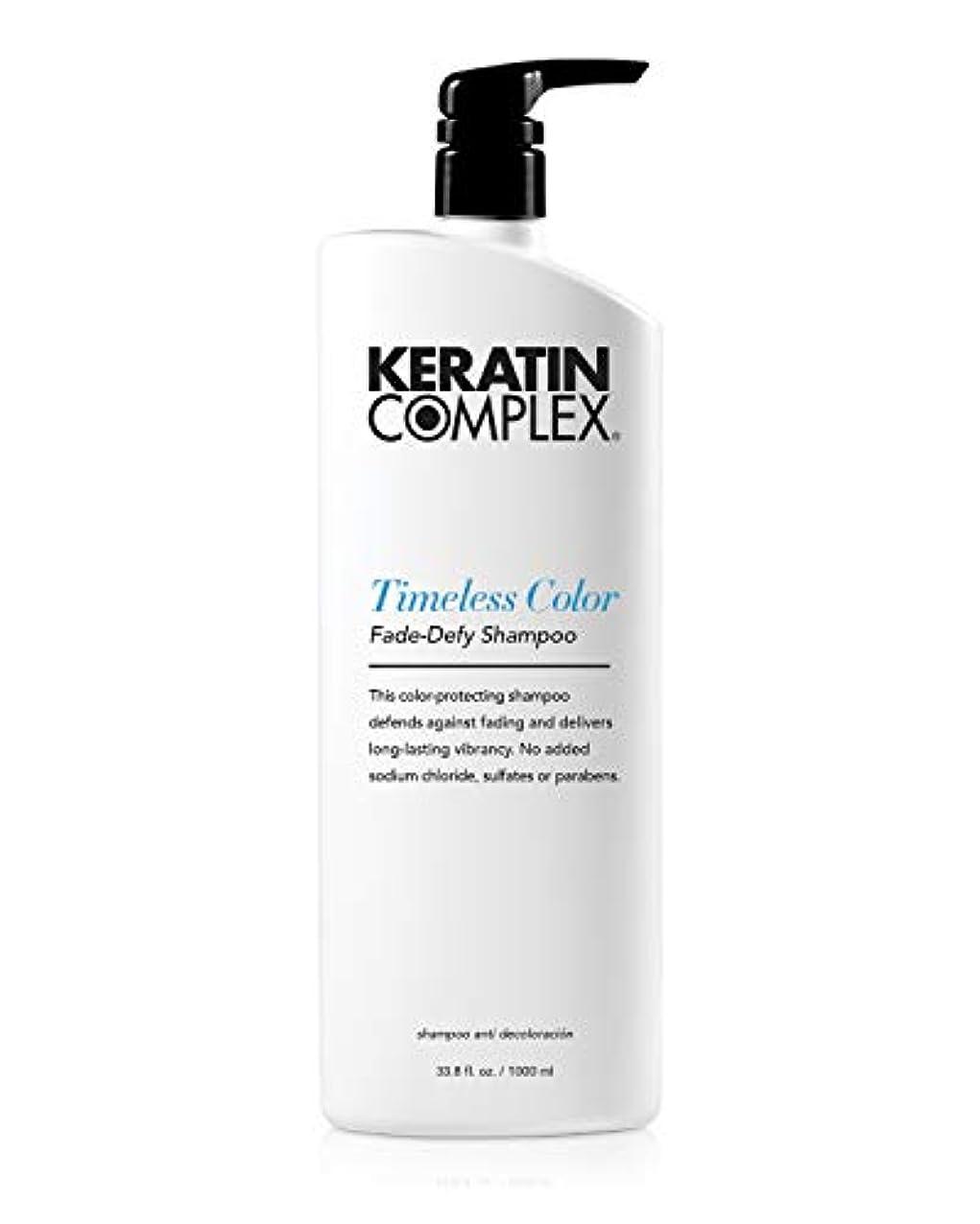 位置するバット以前はTimeless Color Fade-Defy Shampoo