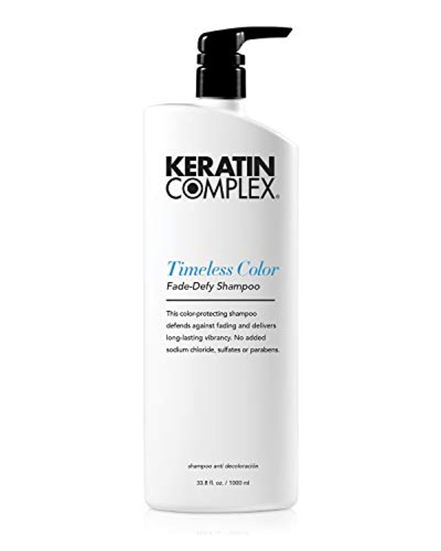 滝発言する世界記録のギネスブックTimeless Color Fade-Defy Shampoo