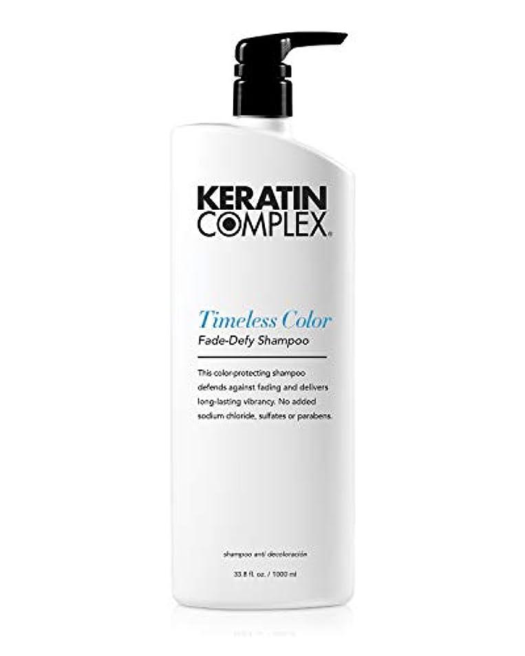 失礼ヘッジむしゃむしゃTimeless Color Fade-Defy Shampoo