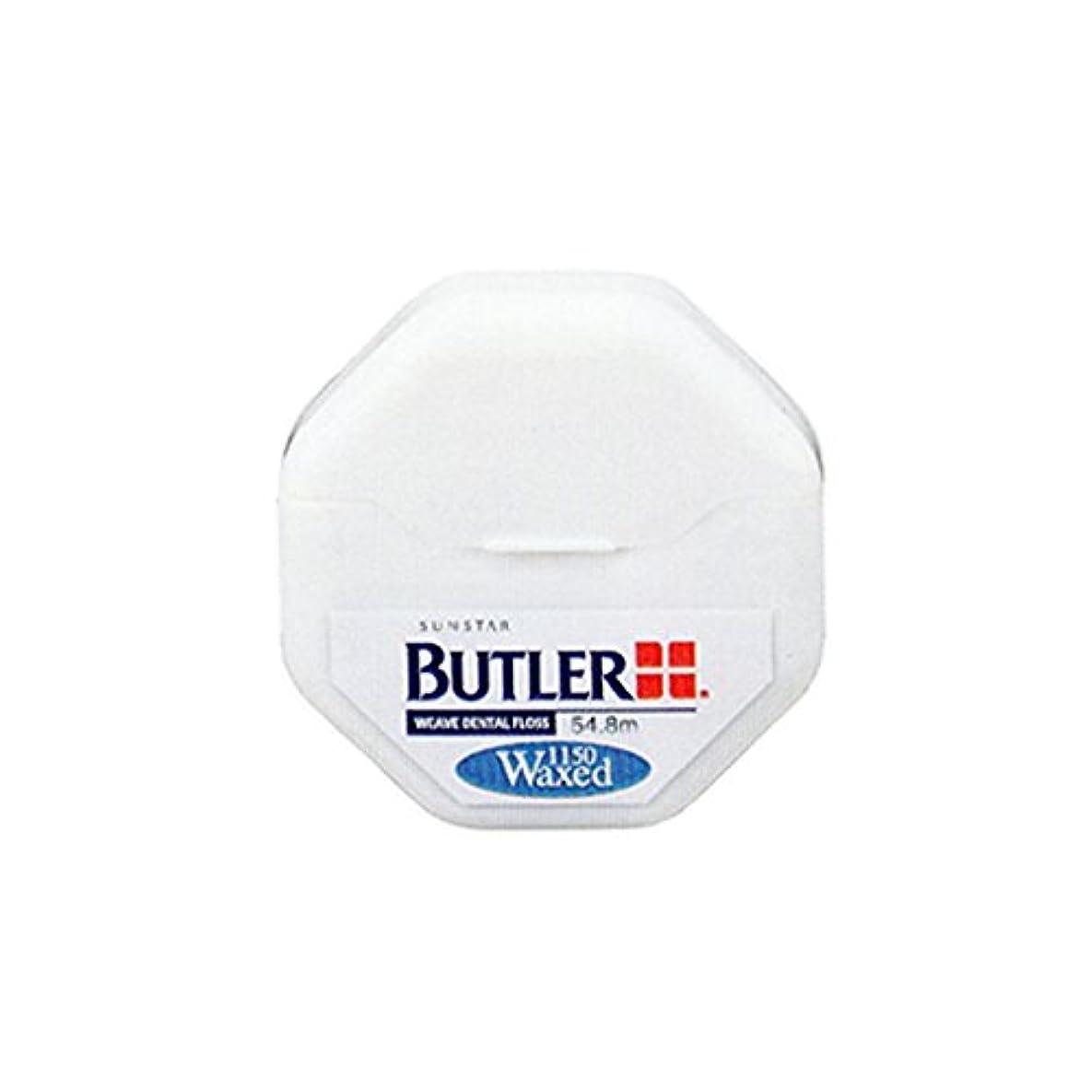 BUTLER(バトラー) デンタルフロス ウィーブタイプ #1150PJワックス 1個