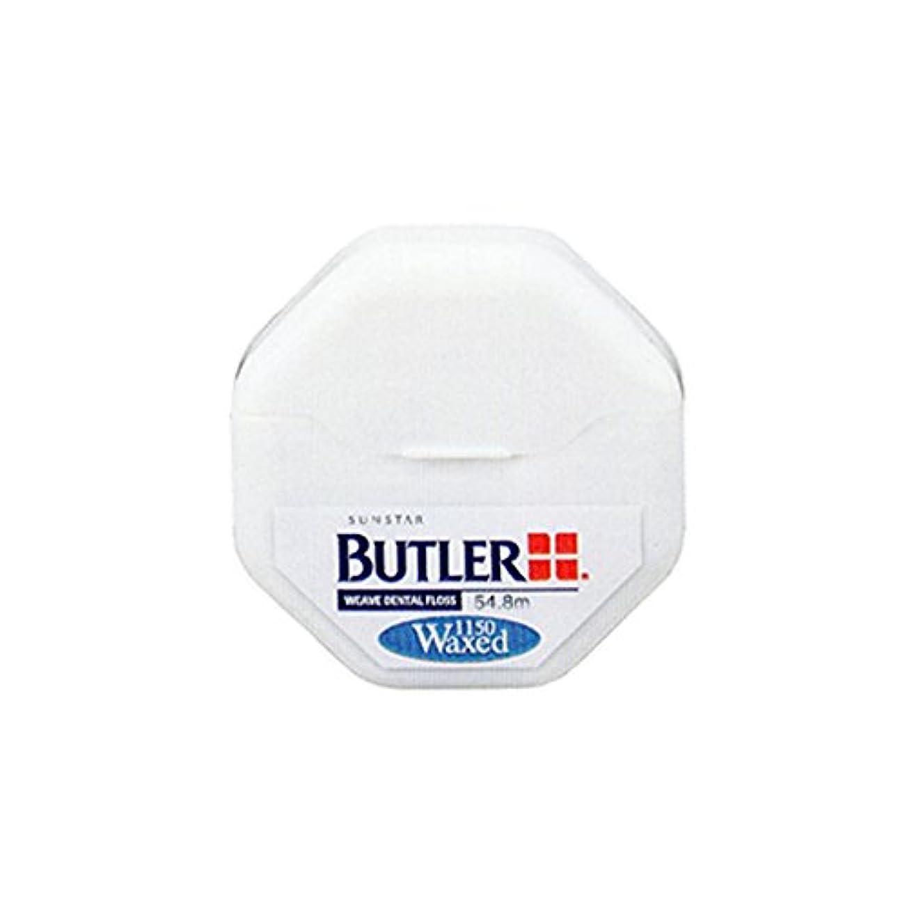 目の前の極小消化BUTLER(バトラー) デンタルフロス ウィーブタイプ #1150PJワックス 1個