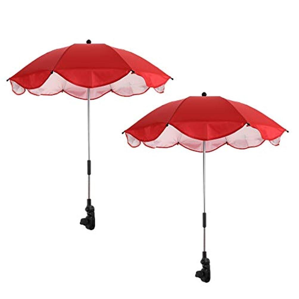 ナビゲーションあえて制約T TOOYFUL 2個セット パラソル 椅子用傘 デタッチャブル サンシェード傘 折り畳み式 子供 日よけ UVカット